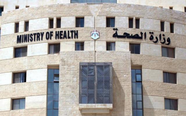وزارة الصحة تستأنف حملة التطعيم الخميس