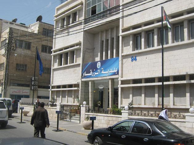 اللجان الرقابية في محافظة الزرقاء تواصل جولاتها خلال عطلة العيد