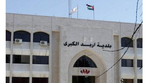 بلدية اربد تكثف حملاتها البيئية والصحية