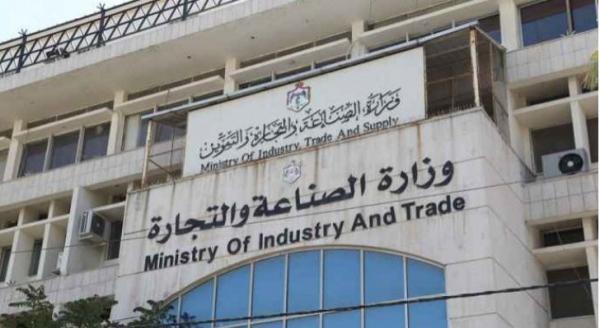 الصناعة والتجارة تحرر 45 مخالفة ثاني أيام العيد