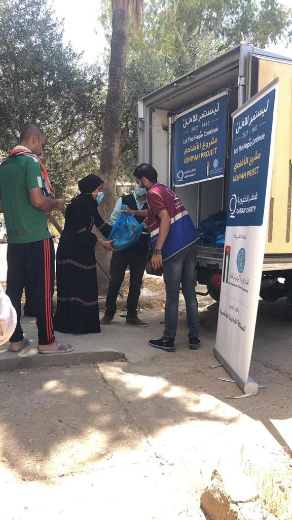 الهيئة الخيرية الهاشمية وقطر الخيرية تطلقان حملة لتوزيع الأضاحي بعدد من المحافظات