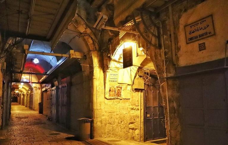 مجلس الأوقاف بالقدس يرفض مخطط الاحتلال بشارع صلاح الدين