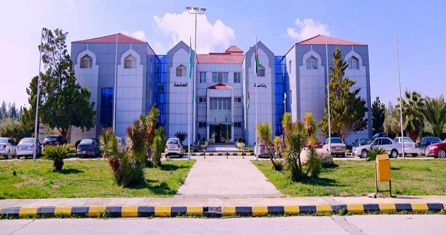بدء تقديم طلبات الالتحاق للدراسات العليا في جامعة آل البيت