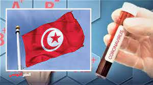 تونس 183 وفاة و3419 إصابة جديدة بكورونا