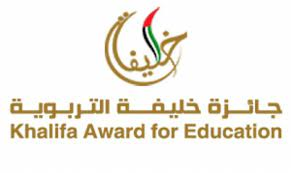 بدء استقبال طلبات الترشح لجائزة خليفة التربوية