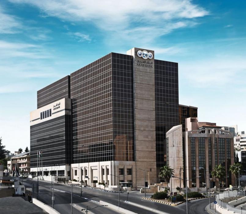 182.4 مليون دولار أرباح مجموعة البنك العربي في النصف الاول من العام 2021 وبنسبة نمو 20