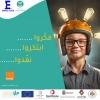 أورنج الأردن ترعى المسابقة الوطنية لريادة الأعمال لليافعين 2021