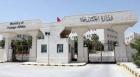 الخارجية تدين الهجومين الإرهابيين في شمال العراق