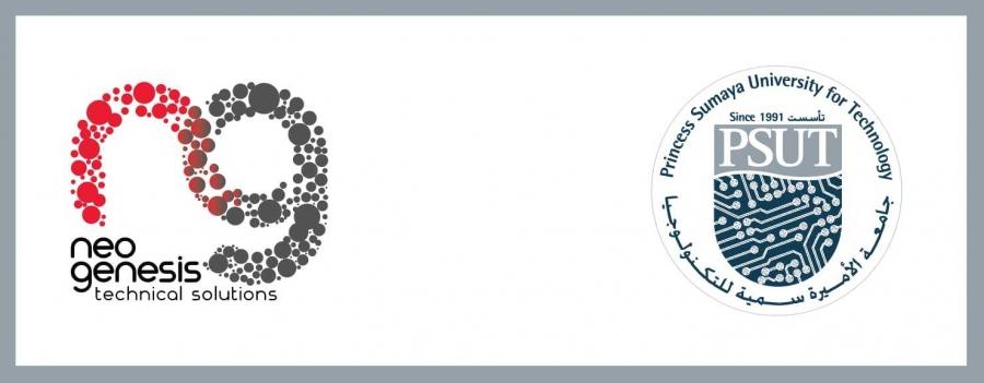 اتفاقية بين جامعة الأميرة سمية وشركة النسيج الكوني