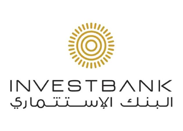 البنك الاستثماري يحصد جائزة البنك الأكثر نشاطا في الأردن