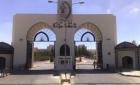 بحث التعاون الأكاديمي بين جامعتي مؤتة والأنبار العراقية