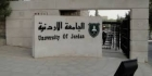الدفاع المدني يخمد حريقاً داخل مستودع يحتوي على اخشاب تابع لكلية الفنون في الجامعة الأردنية