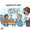 البرلمان وقرب عودة المدارس