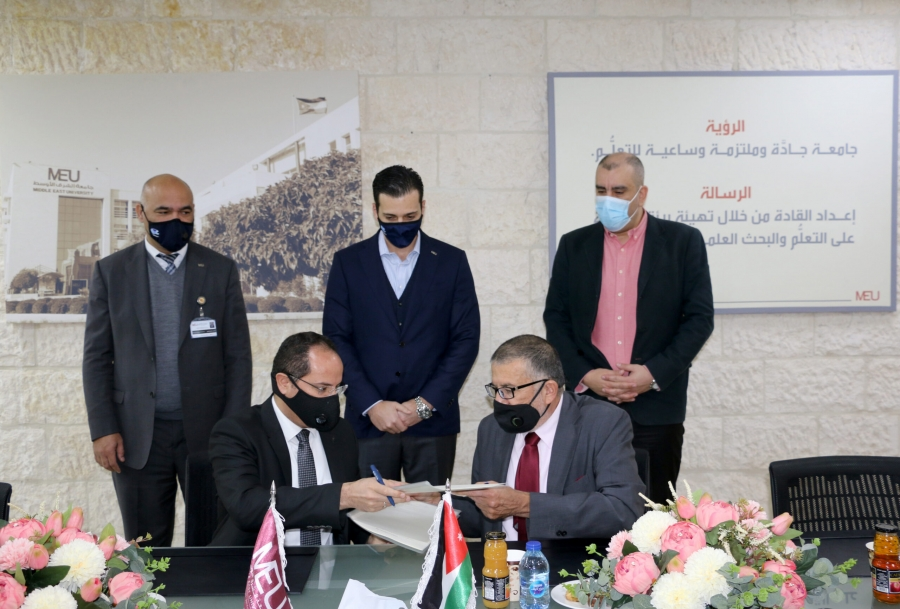 اتفاقية تعاون بين جامعتي الشرق الأوسط والتقنية الوسطى العراقية