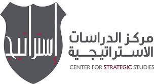 مركز الدراسات الاستراتيجية 88 من الأردنيين يؤيدون عودة التعليم الوجاهي