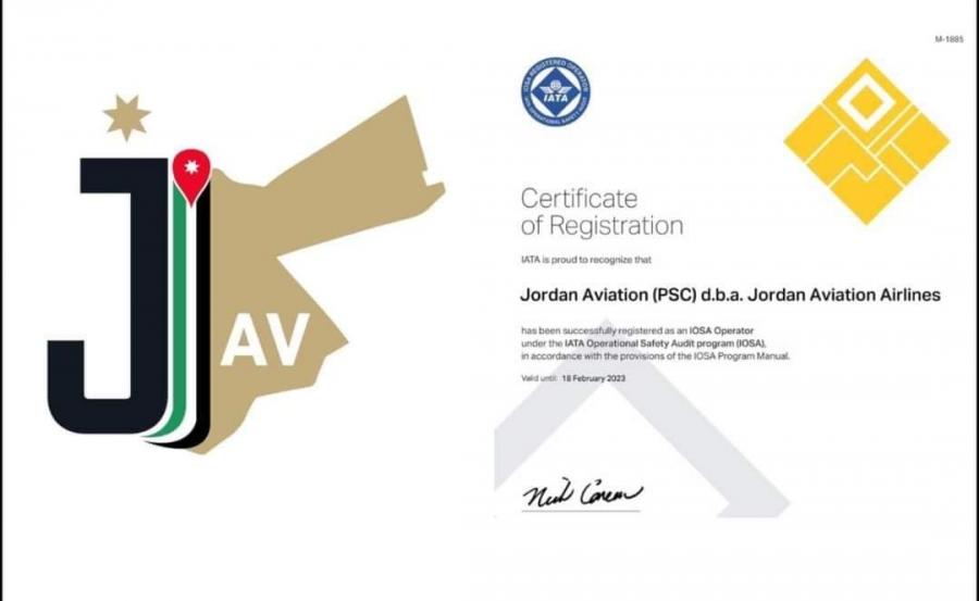 الأردنية للطيران تحصل على شهادة IOSA للمرة الثامنة