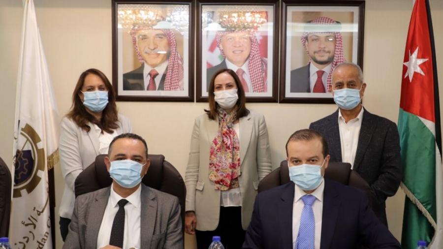 توقيع مذكرة تفاهم بين منظمة العمل الدولية وغرفة صناعة الأردن