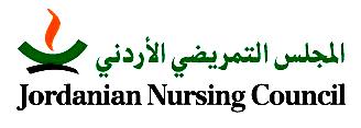 المجلس التمريضي يعلن عن توفير 40 منحة مختص في مجال الصحة النفسية
