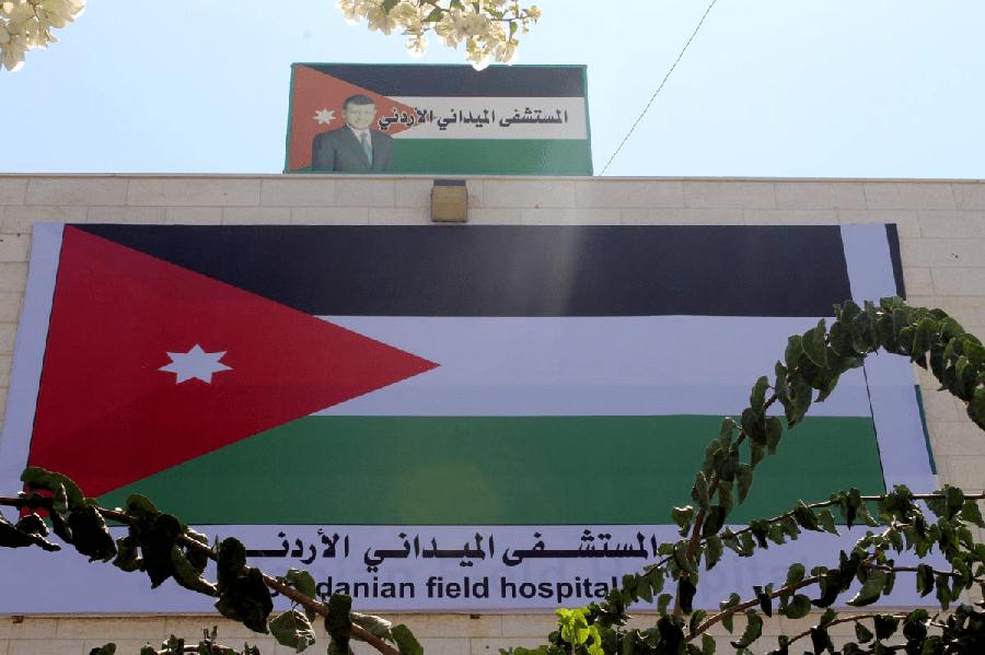 مرتبات المستشفى الميداني الأردني غزة