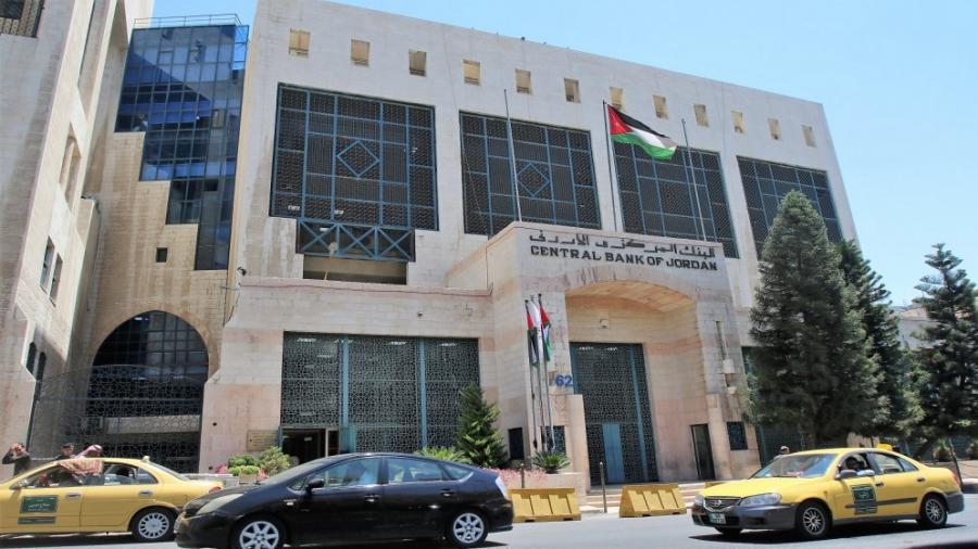 البنك المركزي يعلن عن 12 بعثة دراسية لدرجة البكالوريوس لأغراض التعيين