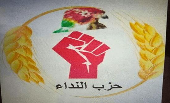 النداء نجاح الدولة الأردنية بمكافحة كورونا قائم على استراتيجية وطنية شاملة