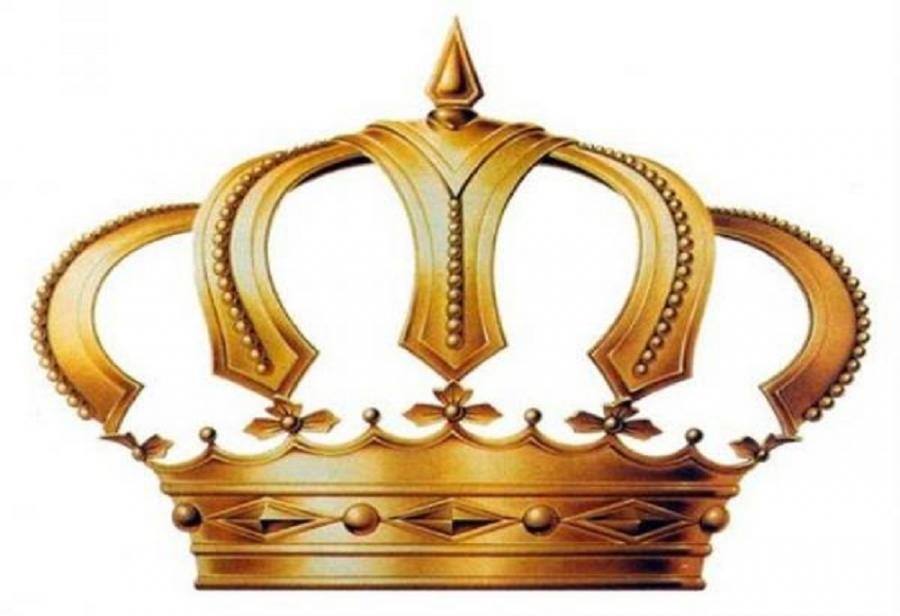إرادة ملكية بفض الدورة الاستثنائية لمجلس الأمة ١٤ أيلول ٢٠٢١
