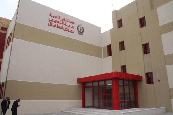 لجنة تحقيق بوفاة طفلة اثر انفجار الزائدة الدودية في مستشفى الأميرة رحمة