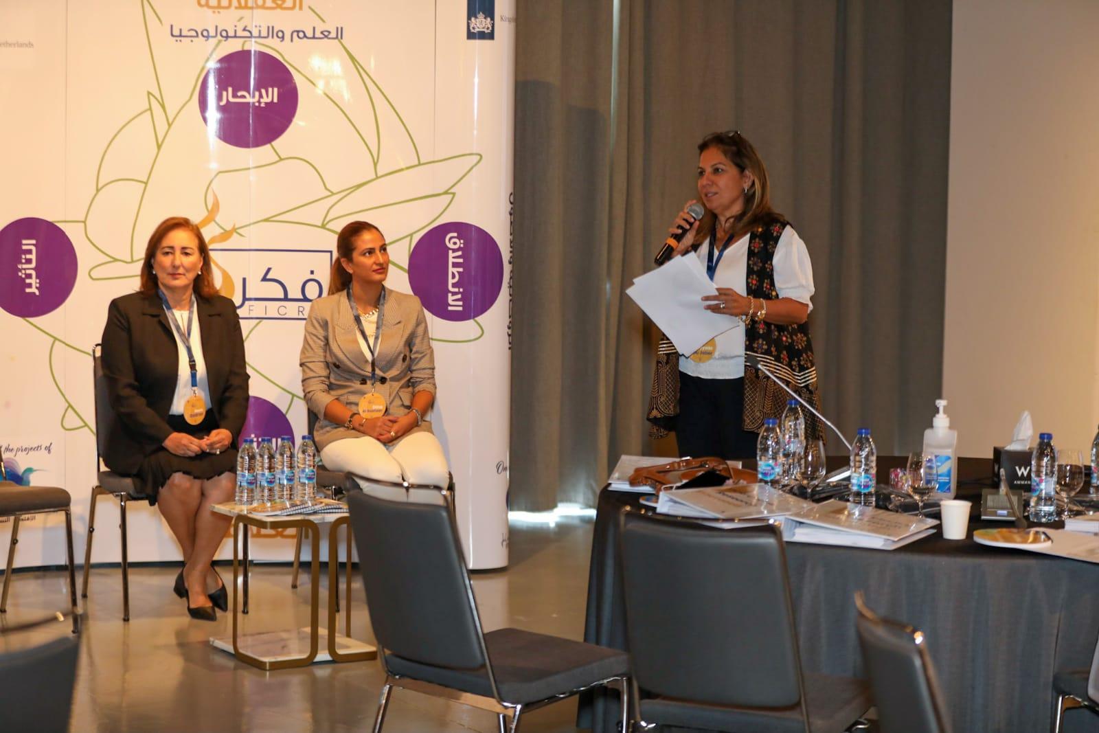 فكري يطلق برنامج الزمالة الثالث مع معهد بروكينغز  السفارة الهولندية