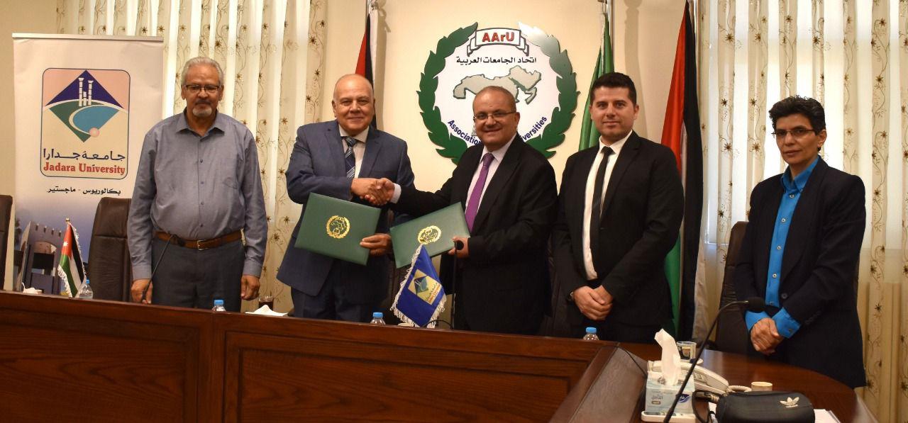 جامعة جدارا واتحاد الجامعات العربية يوقعان مذكرة تفاهم ضمن مشروع تطوير الدوريات العربية