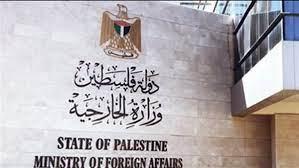 الخارجية الفلسطينية تؤكد ان التصعيد ضد الأقصى يهدف لتسريع التقسيم المكاني
