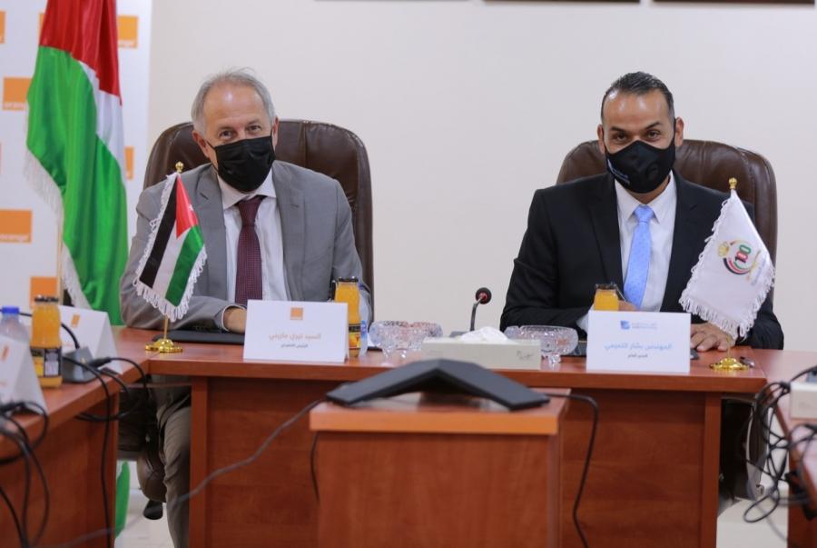 كهرباء إربد وأورنج الأردن توقعان اتفاقية لتوفير عدادات ذكية