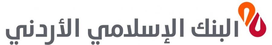 البنك الإسلامي الأردني يطلق بطاقة المساومة