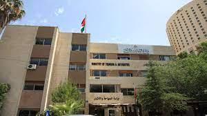 وزارة السياحة تنظم جولة ميدانية لصحفيين وإعلاميين الى محافظة مأدبا