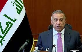 الكاظمي يؤكد ضرورة استرداد أموال العراق المنهوبة