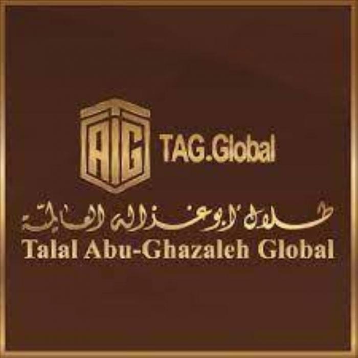 أبو غزالة الدولية تقدم خدمات الترجمة للتربية والتعليم الإماراتية