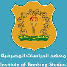 معهد الدراسات المصرفية وشركة شعاع المعرفة يوقعان اتفاقية تعاون