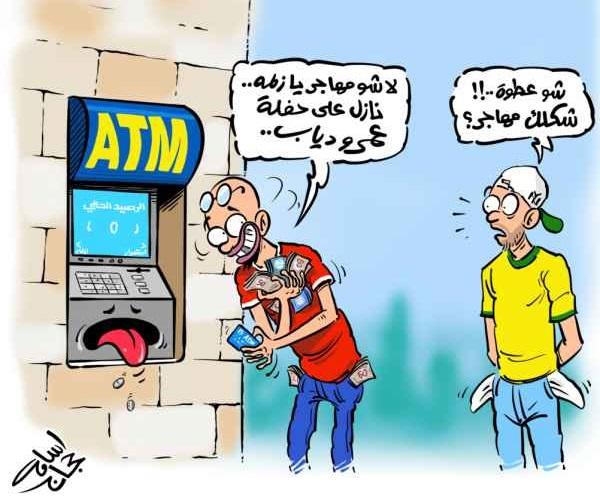 حفلة عمرو دياب