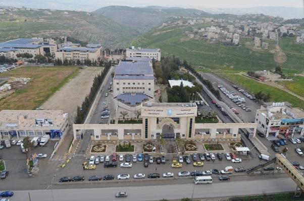 عمان الأهلية تخصّص 15 منحة دراسية كاملة لأوائل الثانوية العامة بمحافظة البلقاء