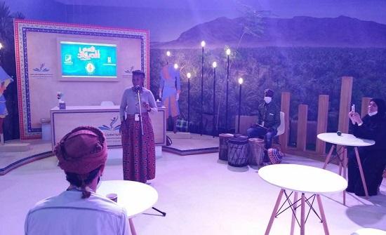 ملتقى الشارقة الدولي للراوي يواصل فعالياته