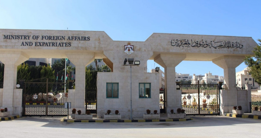 الخارجية تدين الهجوم الإرهابي في الصومال