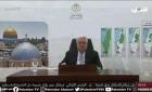 الوطني الفلسطيني خطاب عباس أعاد القضية الفلسطينية لحاضنتها القانونية والسياسية