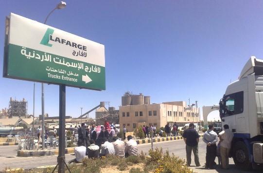 محكمة الاعسار تؤجل اجتماع دائني الاسمنت الأردنية