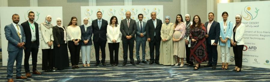 الاتحاد الدولي لصون الطبيعة يطلق نشاطات مشروع الصحراء الذكية