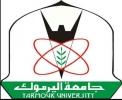 بحث تعزيز التعاون بين اليرموك وصندوق الملك عبدالله الثاني للتنمية