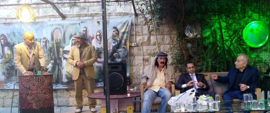 افتتاح المعرض الفوتوغرافي أغاني الأرض للكاتب الغزوي