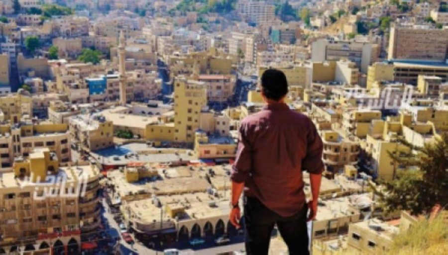 36 بالمئة من الشباب الأردني متفائلون بأيامهم القادمة