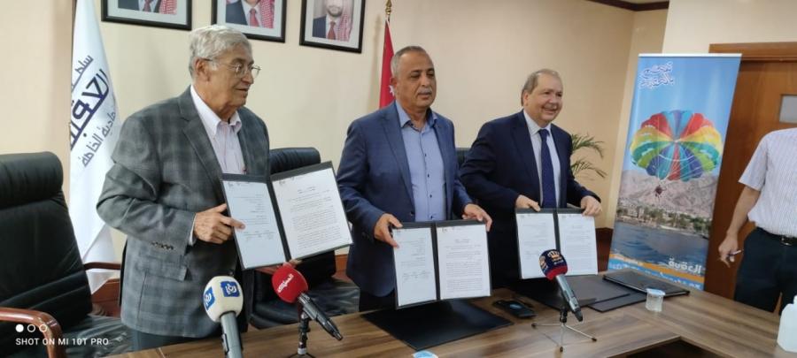 توقيع اتفاقية إنشاء جامعة طبية في العقبة يملكها القطاع الخاص