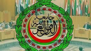 الجامعة العربية ترحب بدعم جمهورية كوريا لوكالة الأونروا