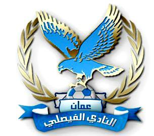 حرمان الفيصلي والحسين إربد من الرخصة الآسيوية لموسم 2022