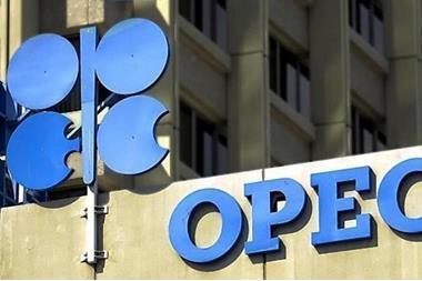 أوبك تخفض توقعات نمو الطلب على النفط في 2021